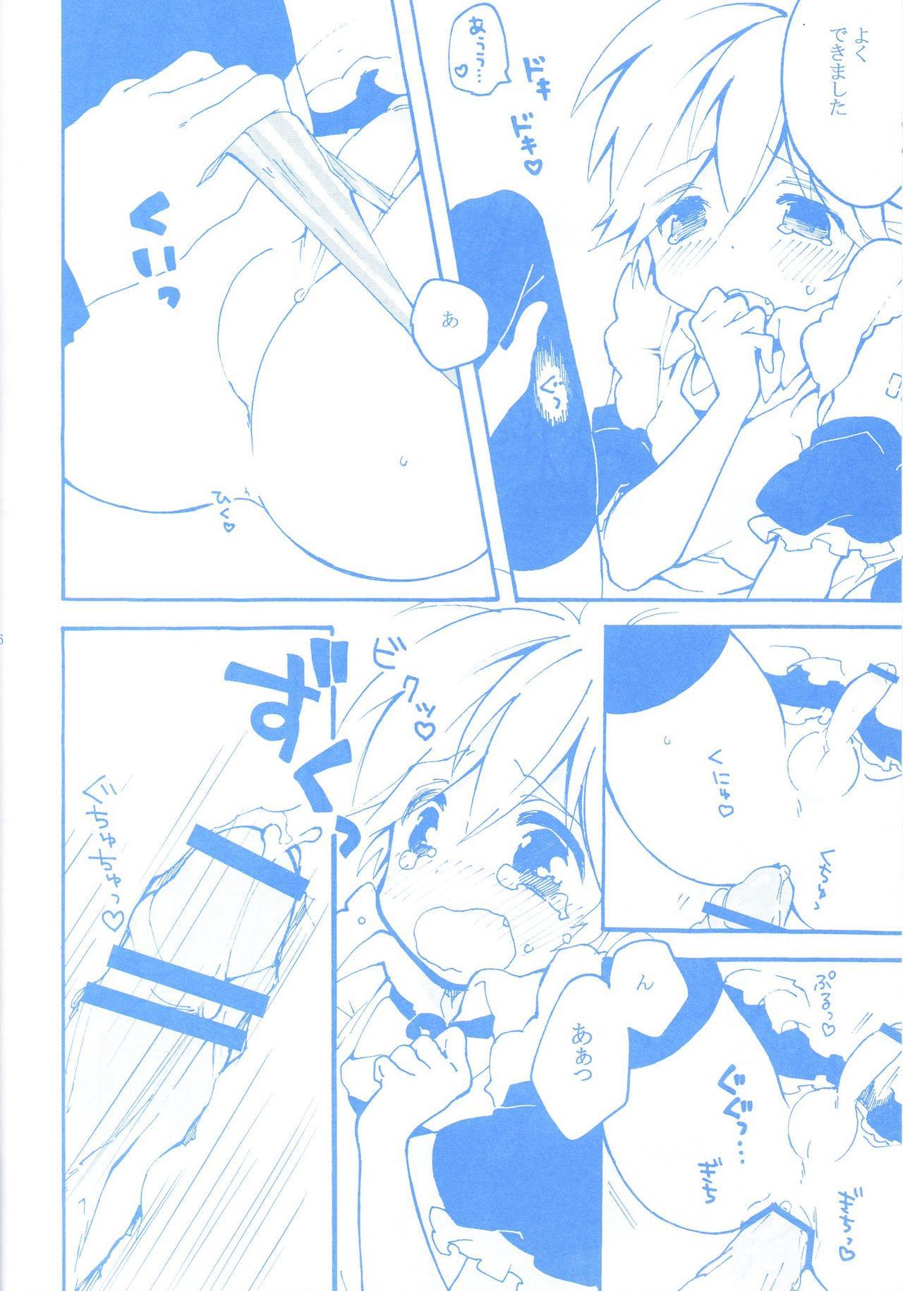 Len-kun to Asobou! 34