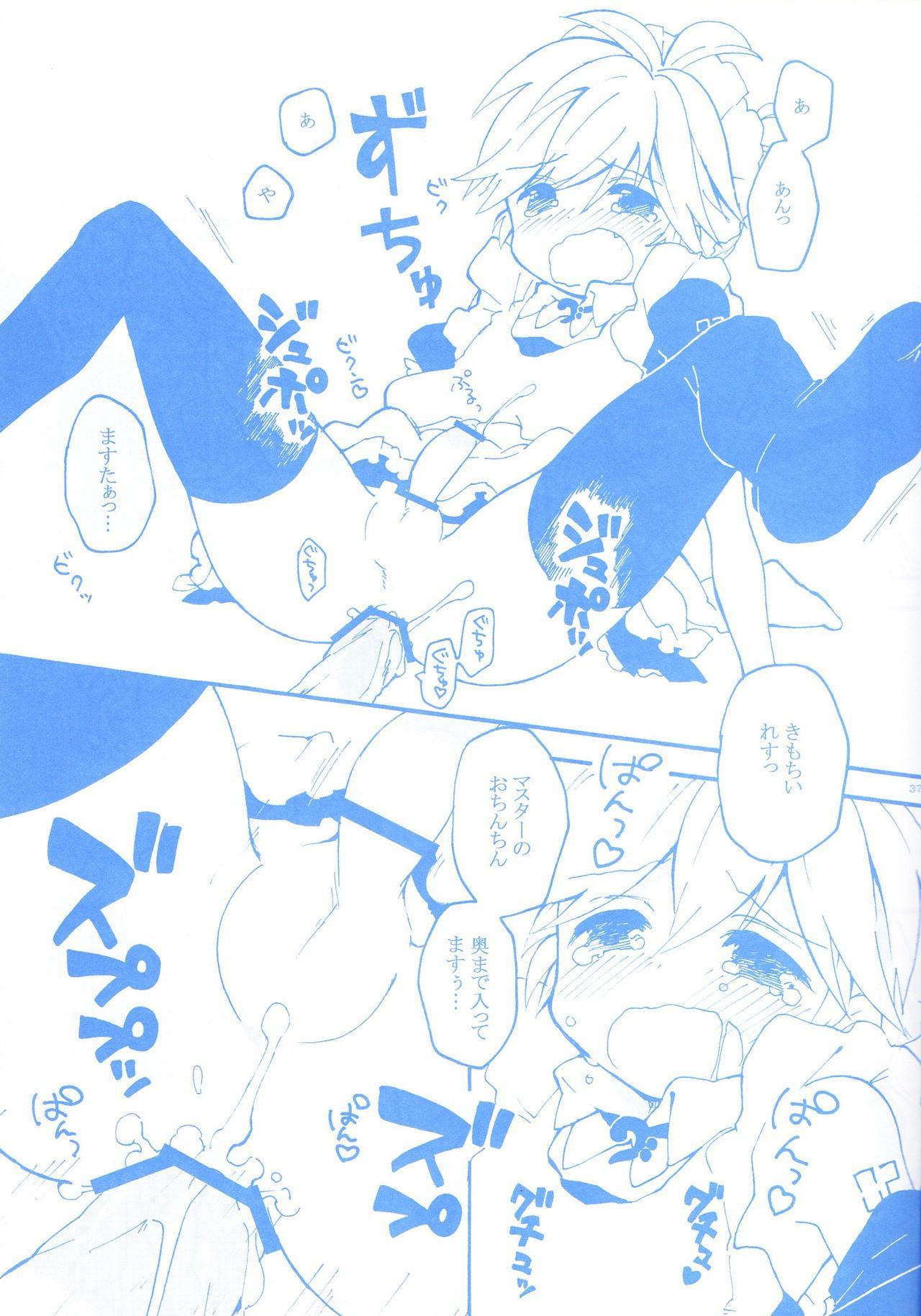 Len-kun to Asobou! 35