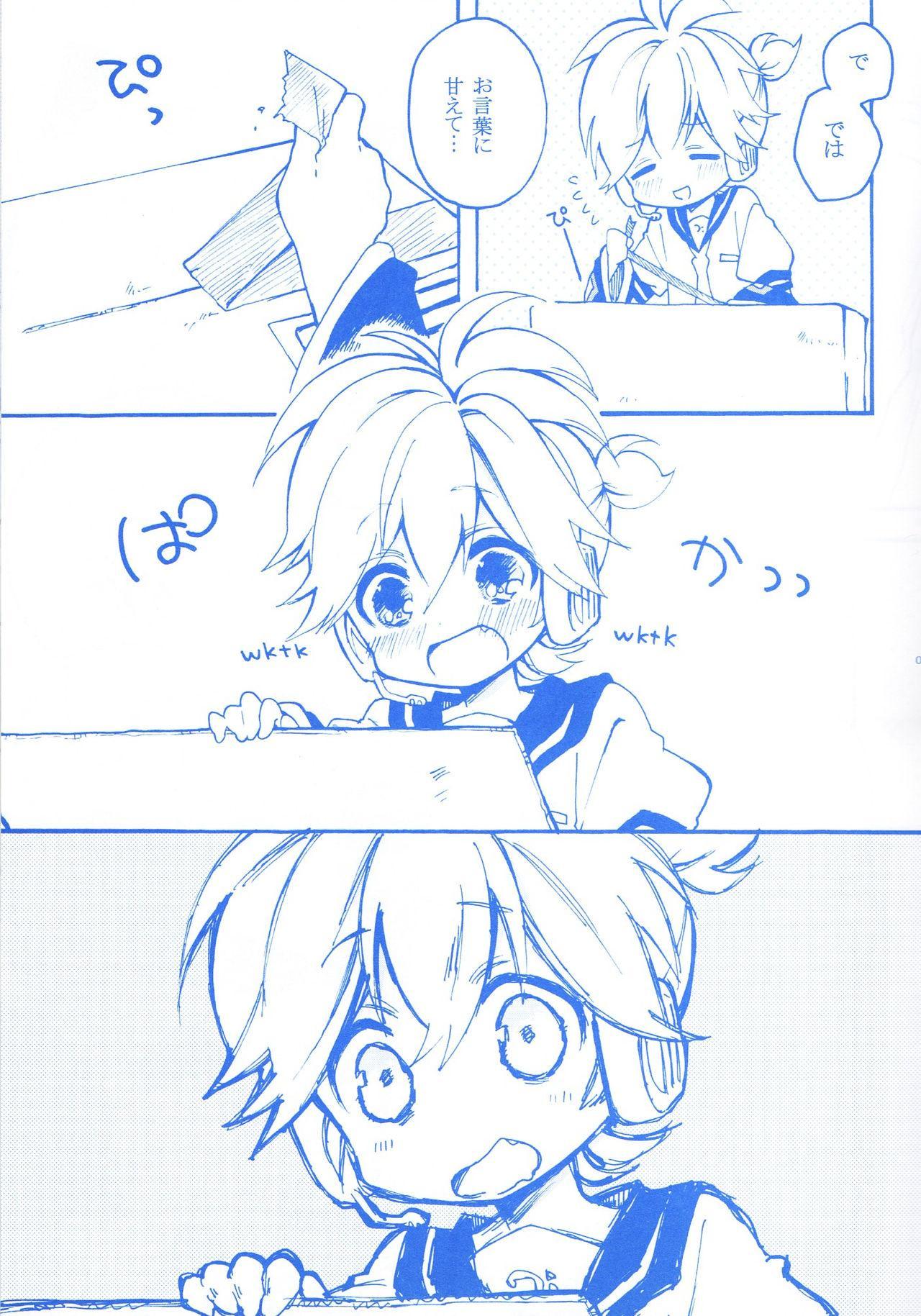Len-kun to Asobou! 3