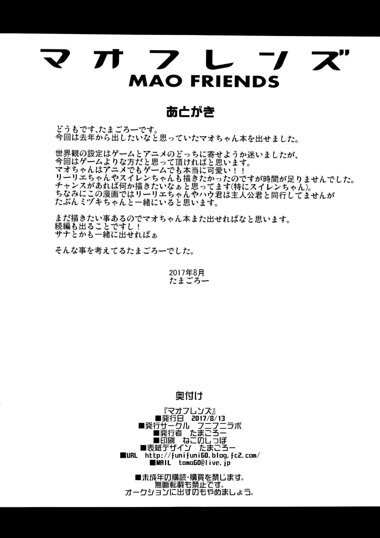 MAO FRIENDS 24