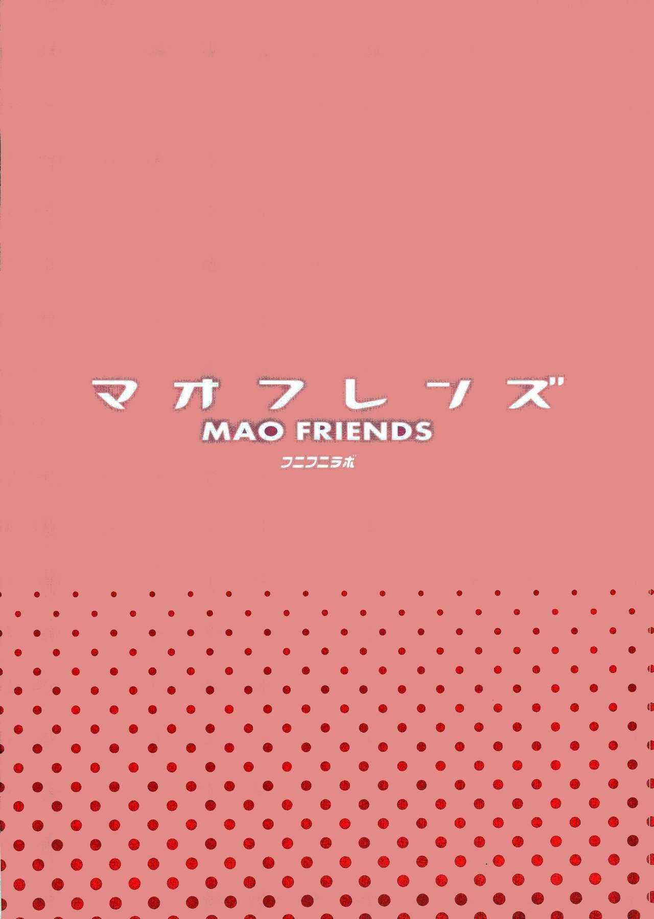 MAO FRIENDS 25