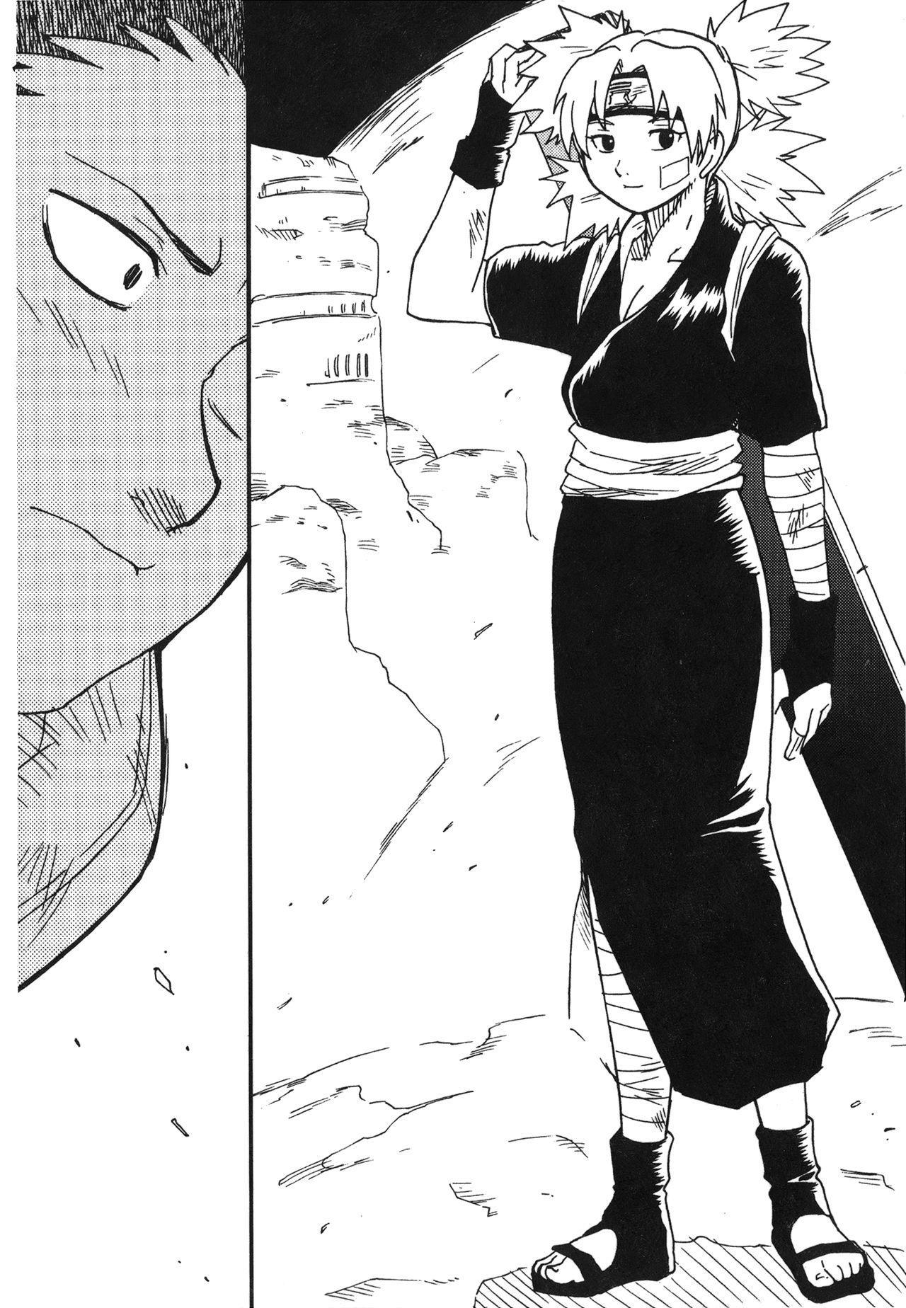naruto ninja biography vol.07 132