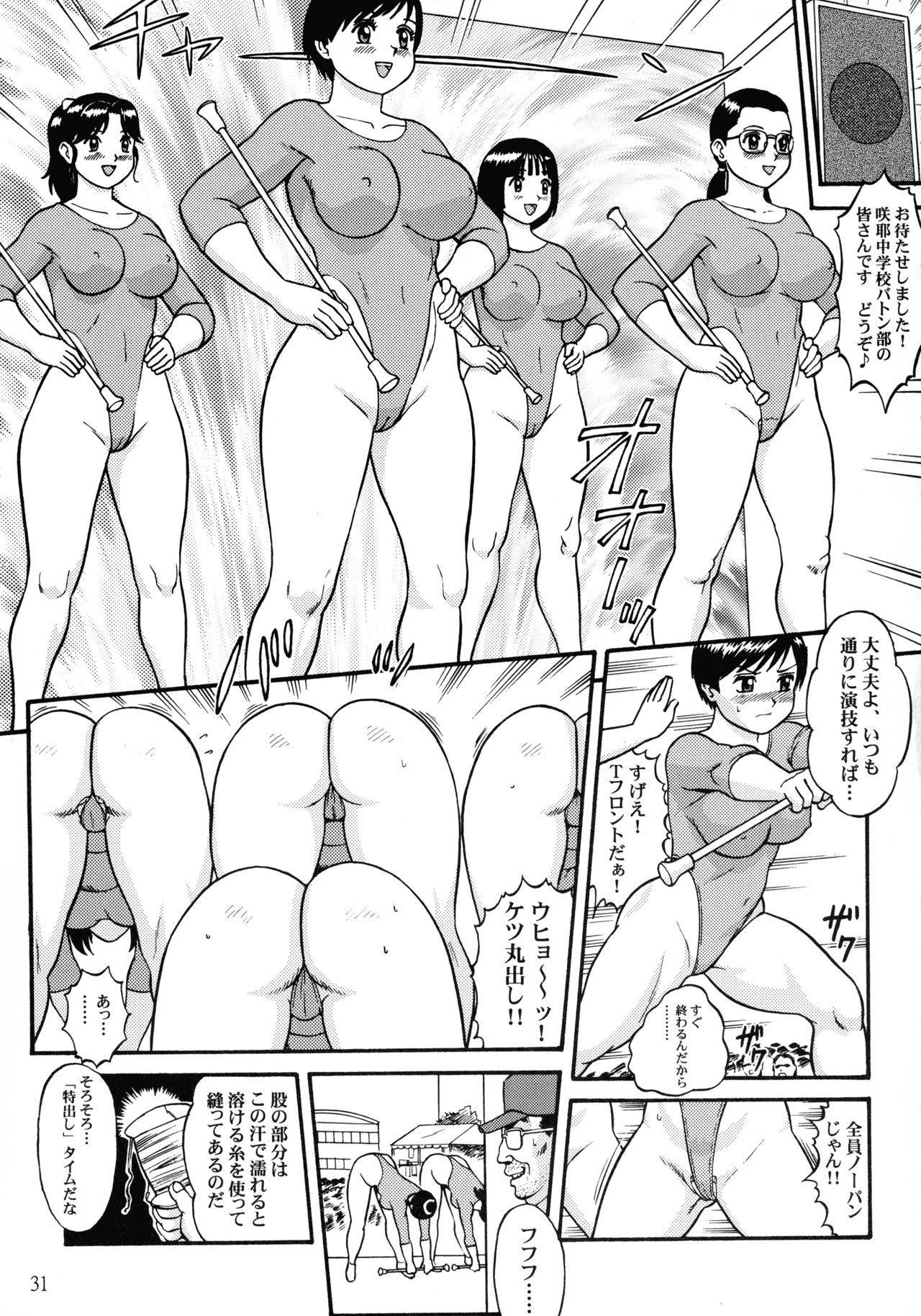 Chichi Dantou Daigokan 32