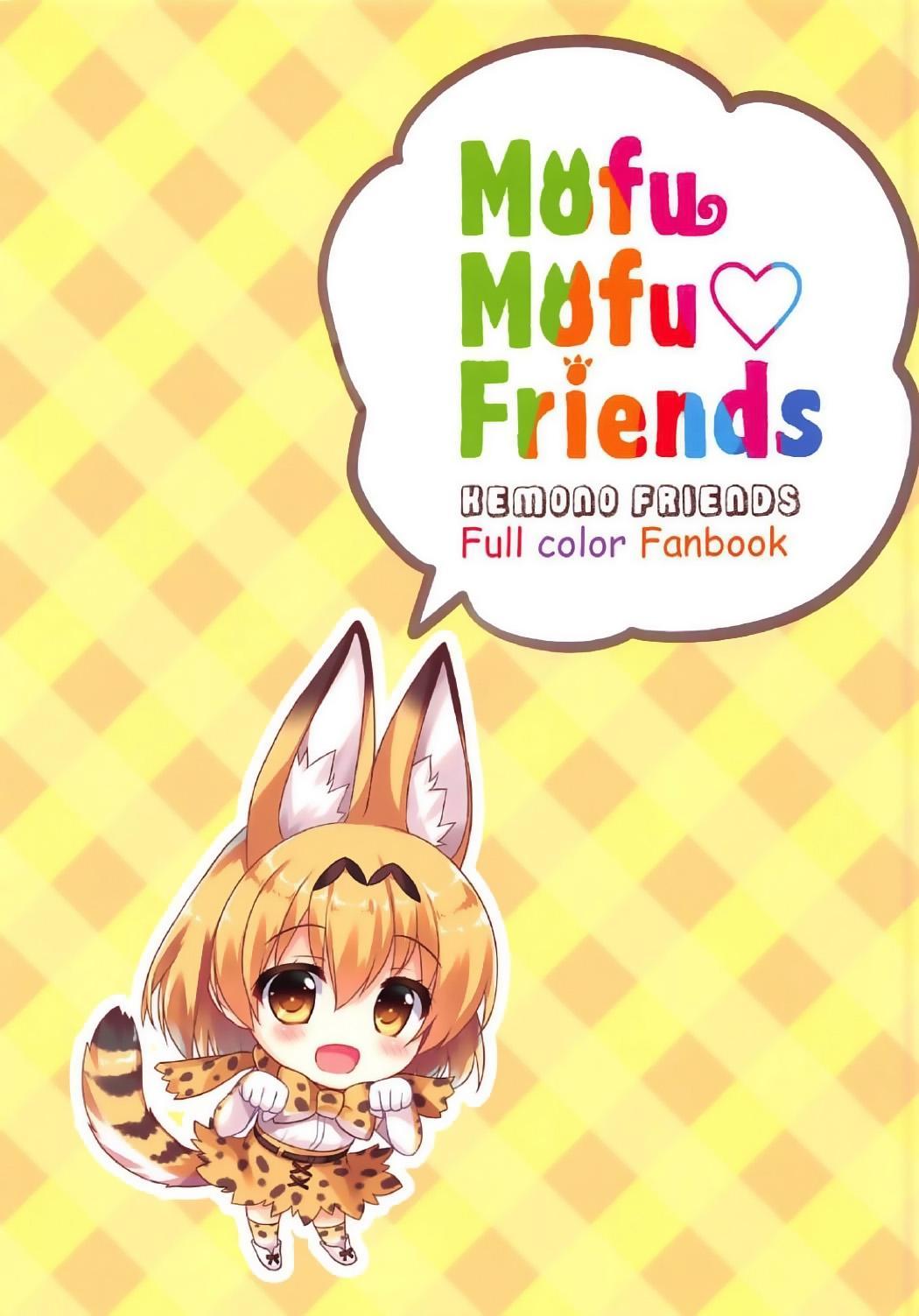 Mofu Mofu Friends 2