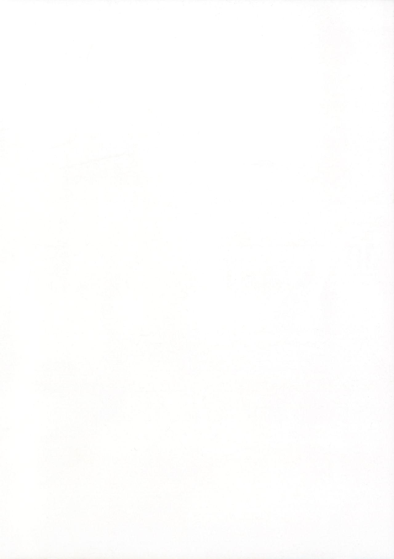Jeanne Alter ni Onegai Shitai? + Omake Shikishi | Did you ask Jeanne alter? + Bonus Color Page 1