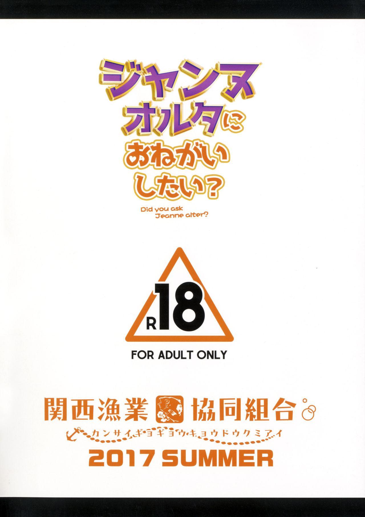 Jeanne Alter ni Onegai Shitai? + Omake Shikishi | Did you ask Jeanne alter? + Bonus Color Page 19