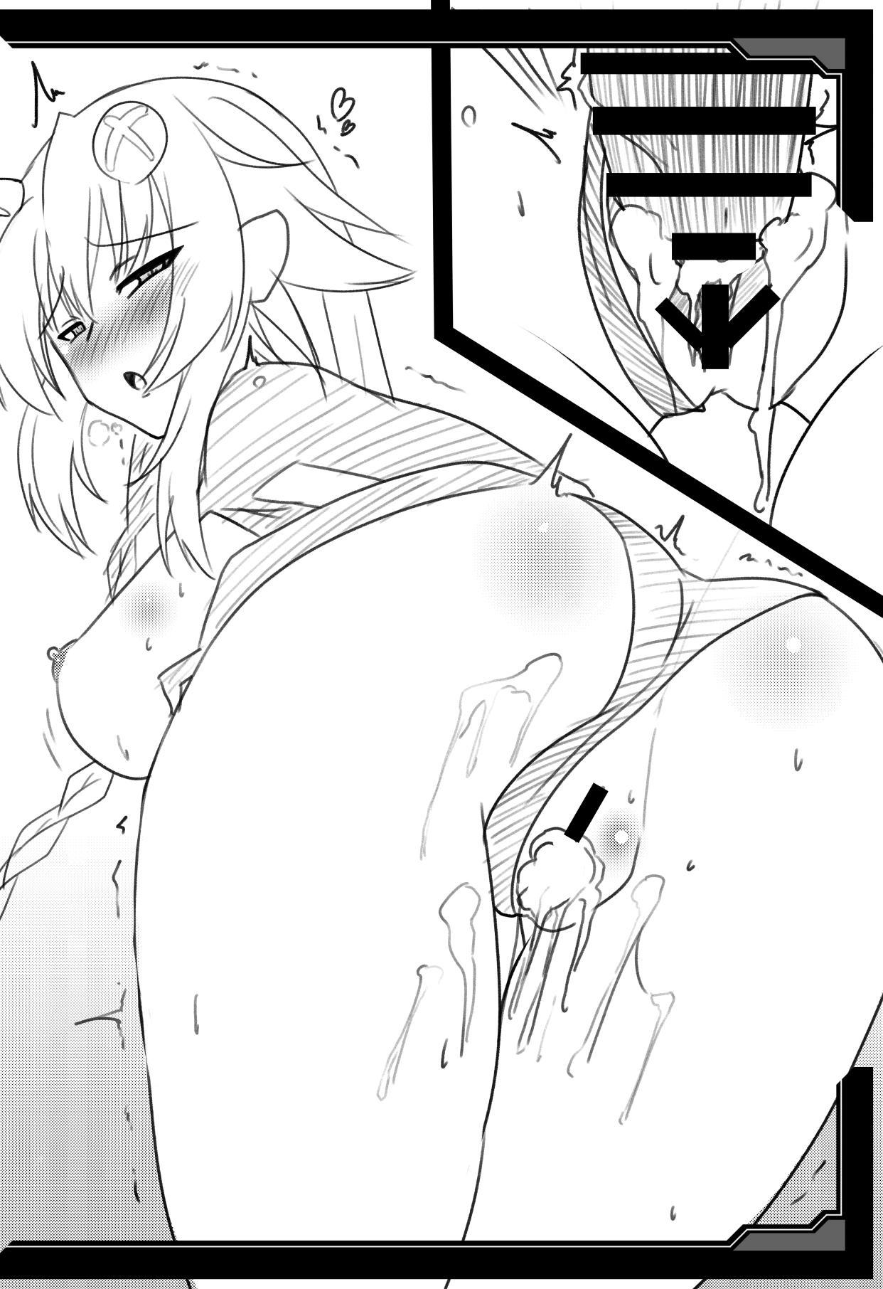 Watashi ga Nugeba Onee-chan o Hanashite kurerun desu ne? + Kako Copybon 15