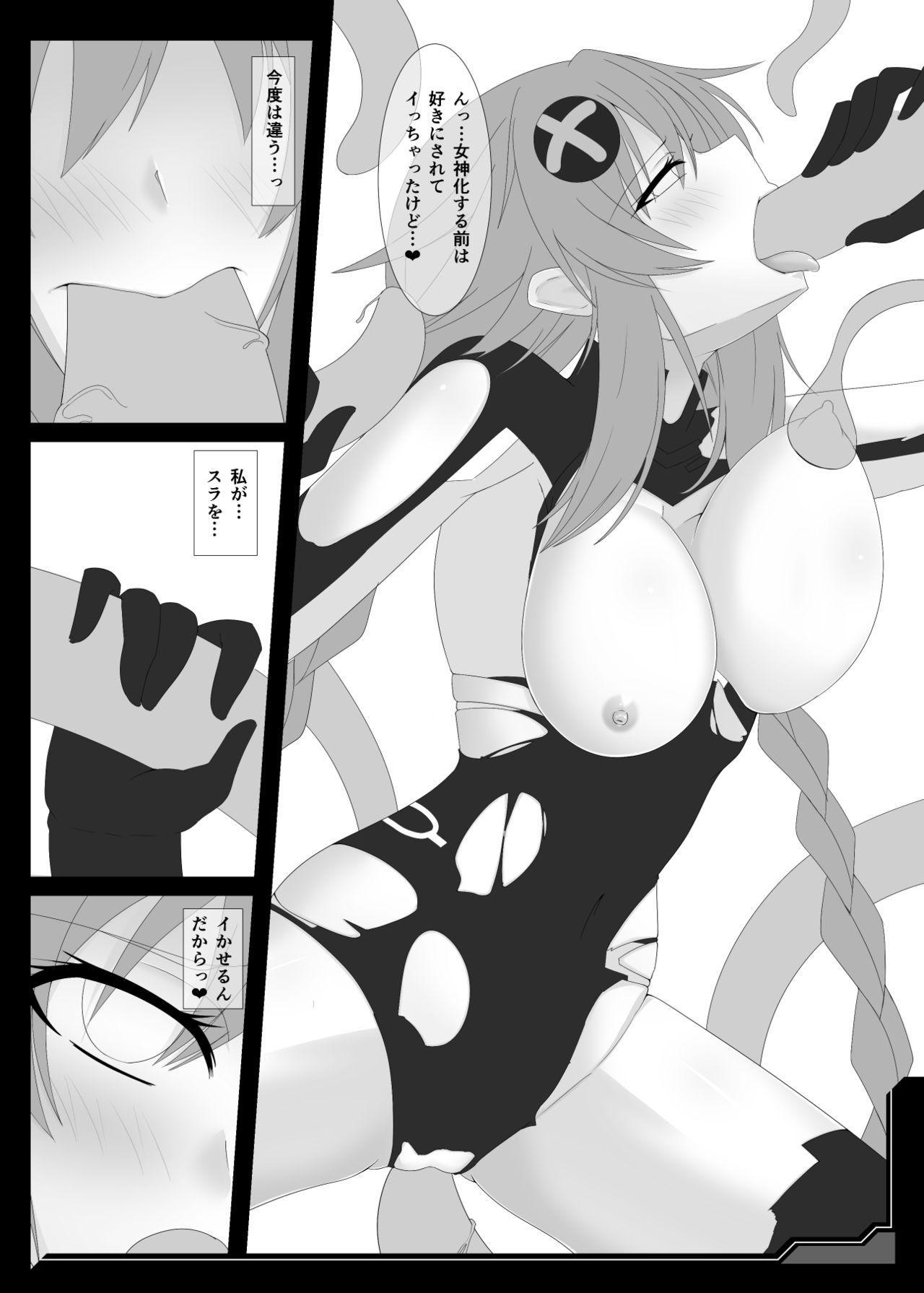 Watashi ga Nugeba Onee-chan o Hanashite kurerun desu ne? + Kako Copybon 41