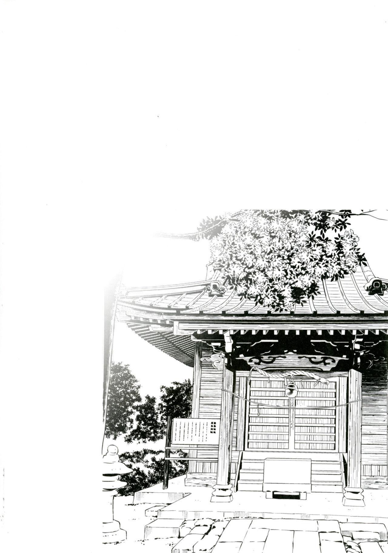 Awashima Harem 2