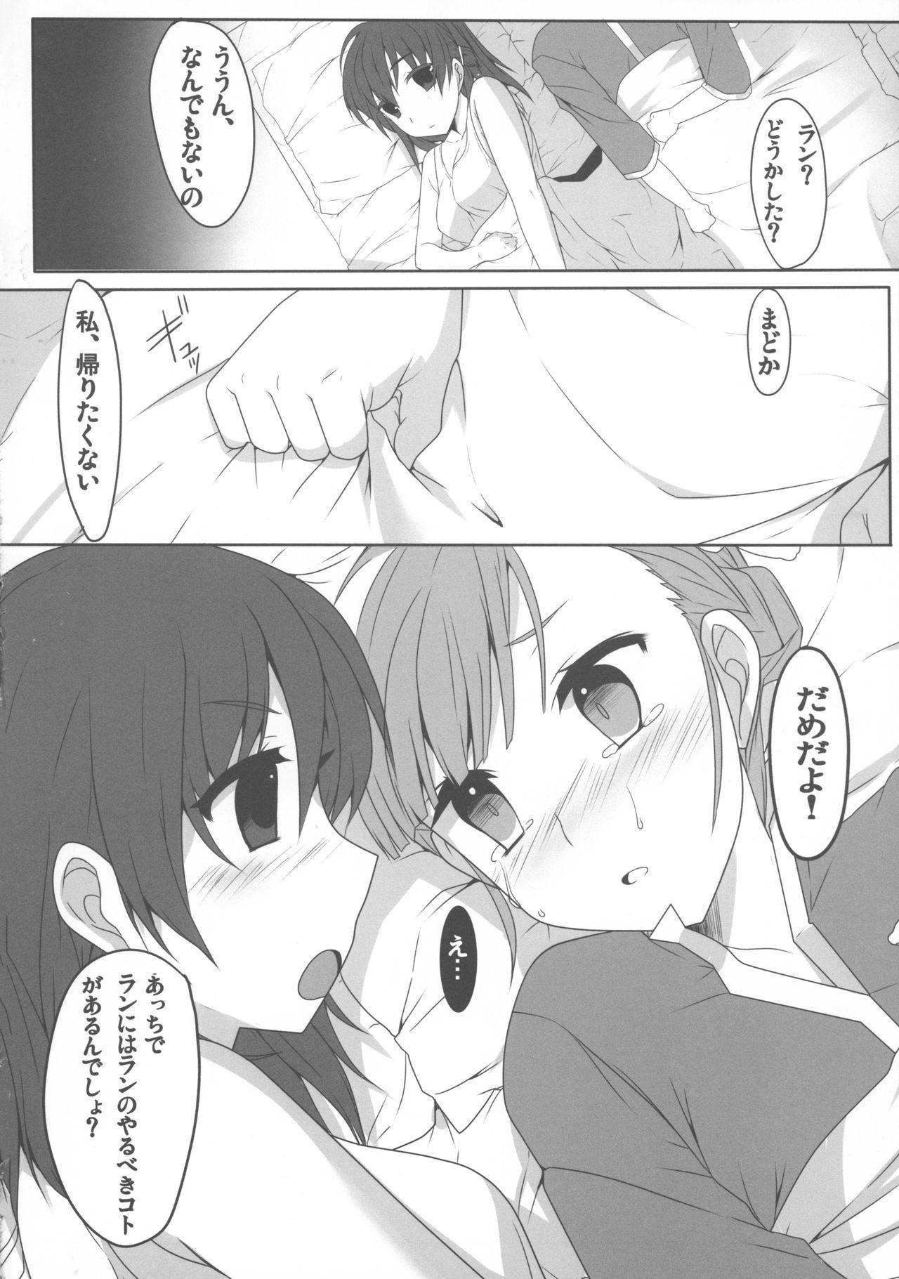 Rinne no Hana Saku Machi de Anata to Deatta 5