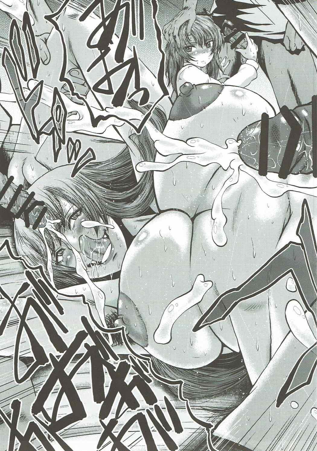 Urabambi Vol. 55 Yuukan Madam no Shiroi Niku 21