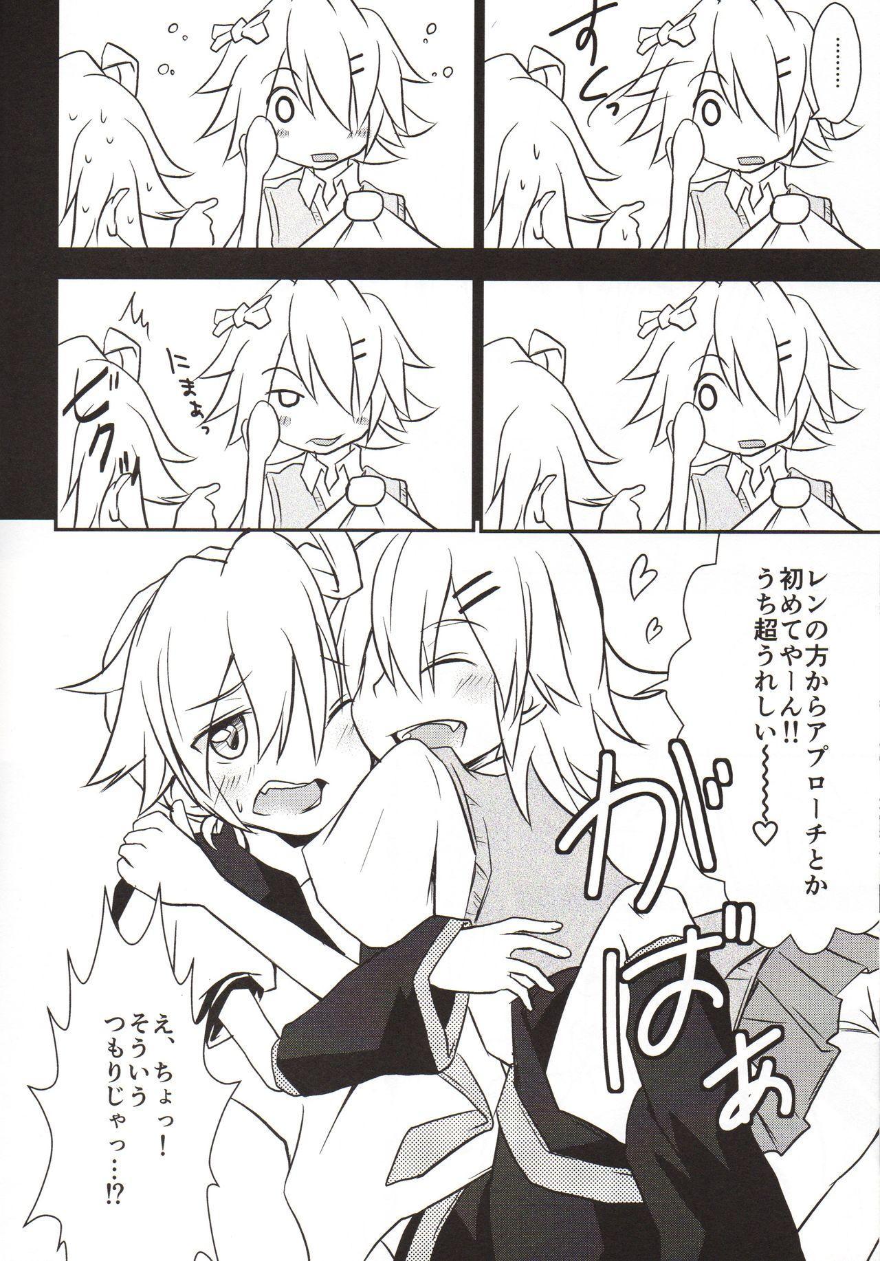 Len-Daisuki Syndrome 10