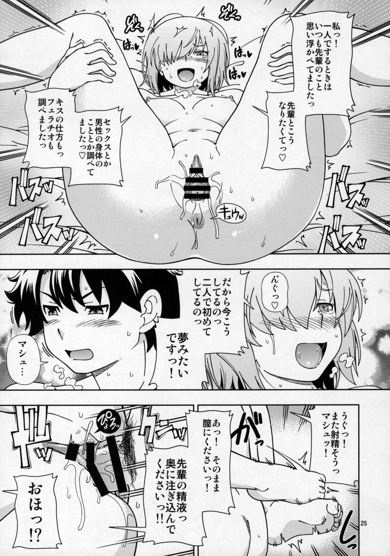 Shoujo Tokuiten 23