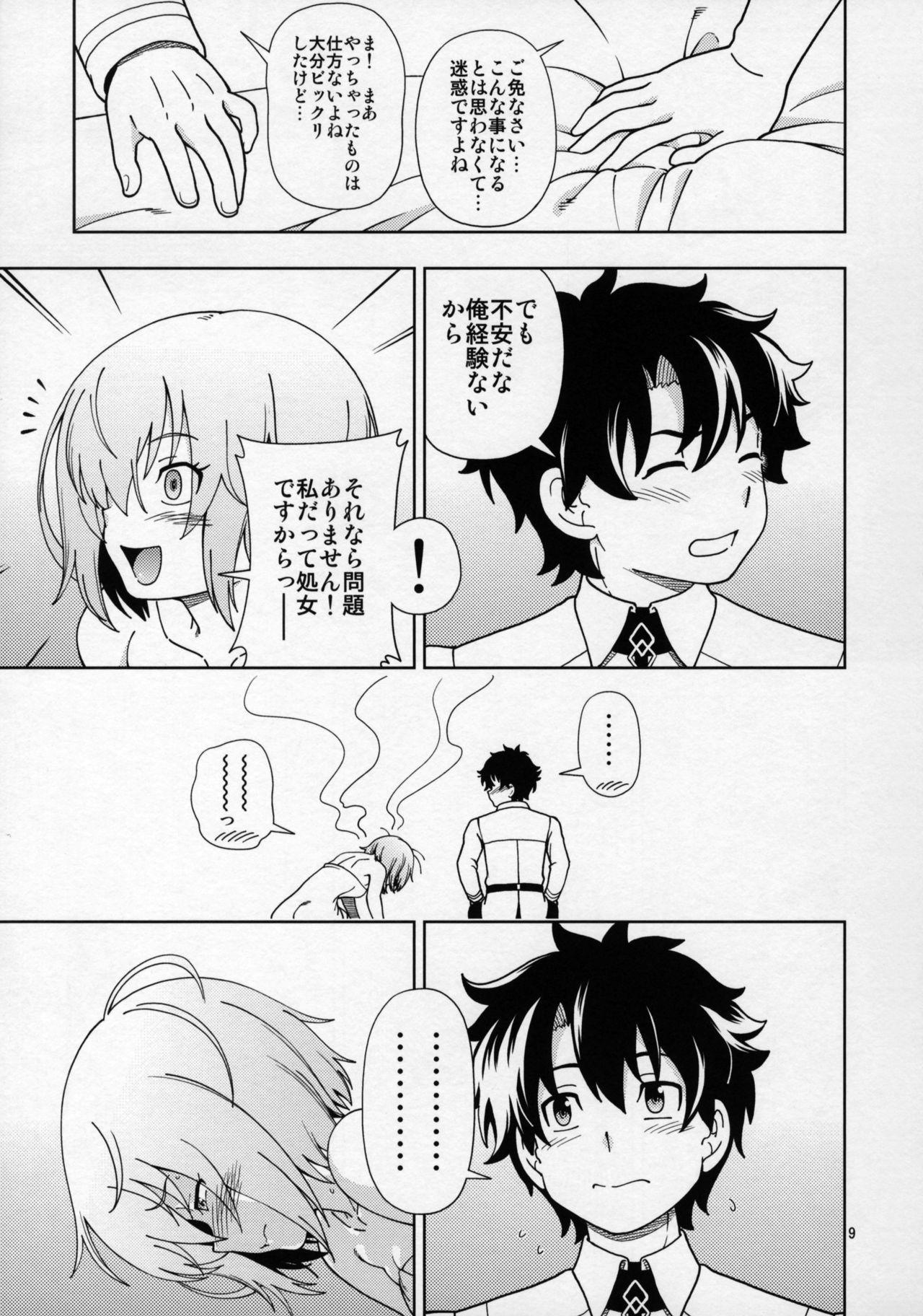 Shoujo Tokuiten 7