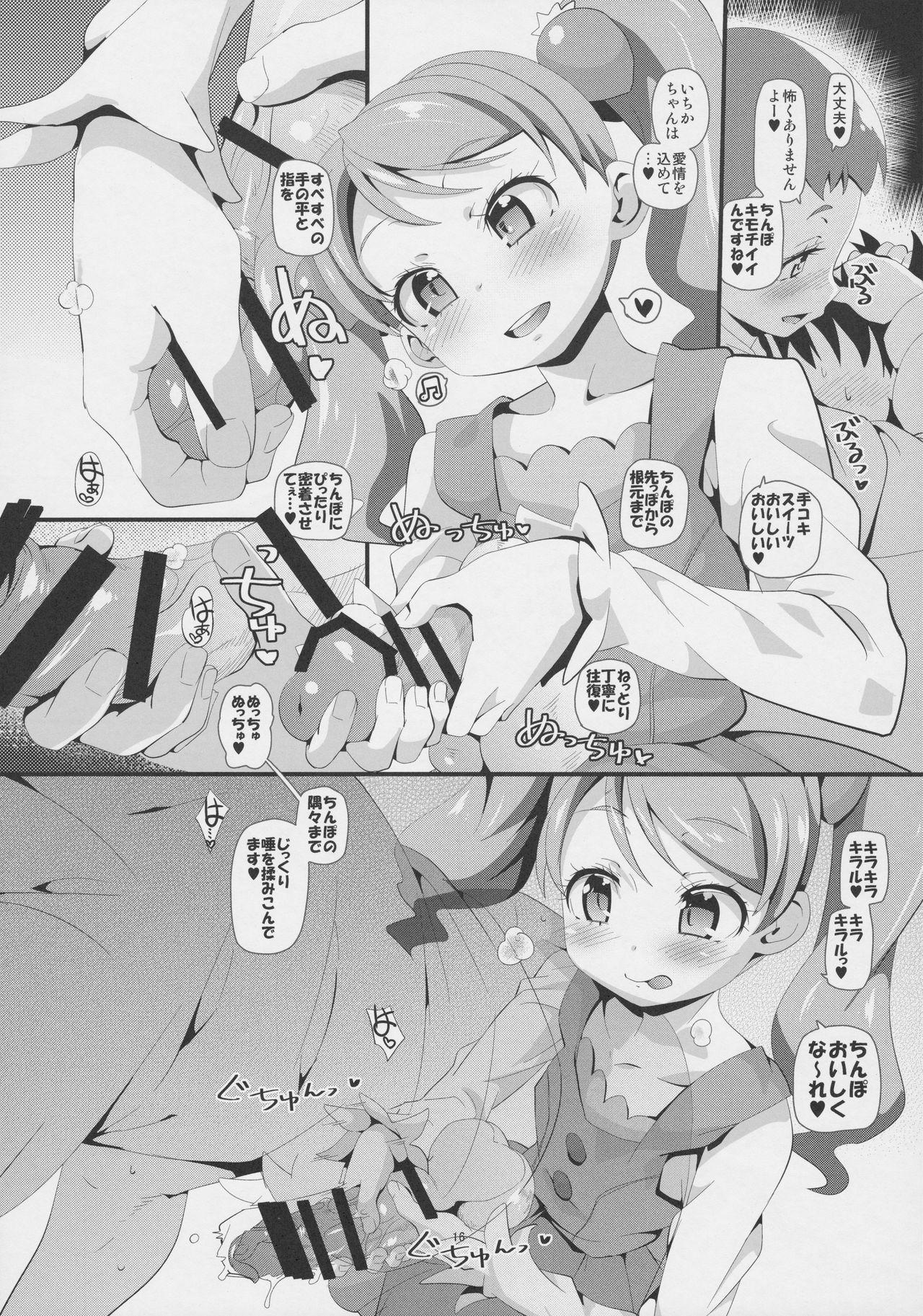(C92) [CLUTCH SHOT KING (Kakkuu)] Mugen Kirakira-ru Zhoushoku without Sex-cross (Kirakira PreCure a la Mode) 17