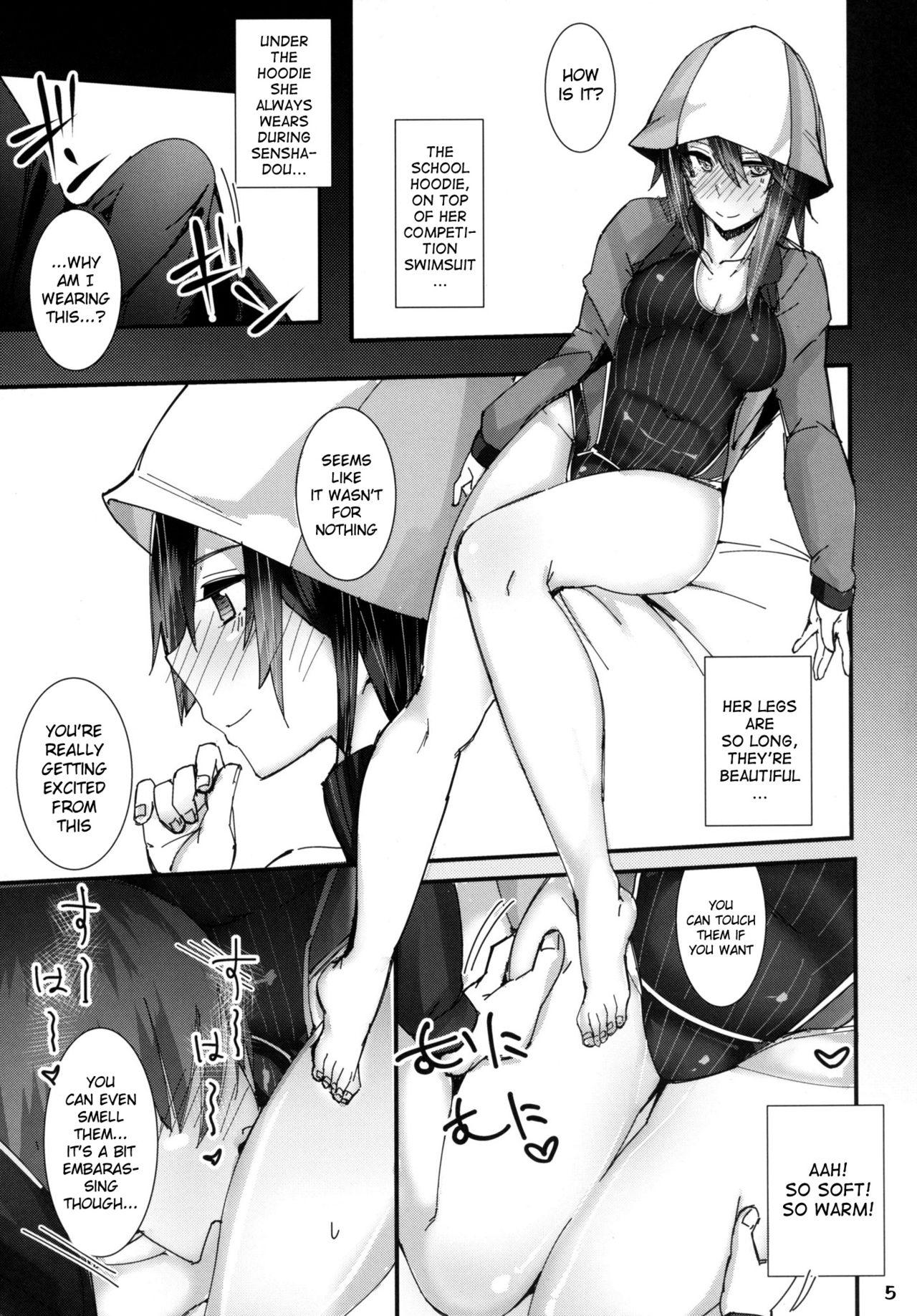 Kimi no Taisetsu na Mono ga Hoshii. 3