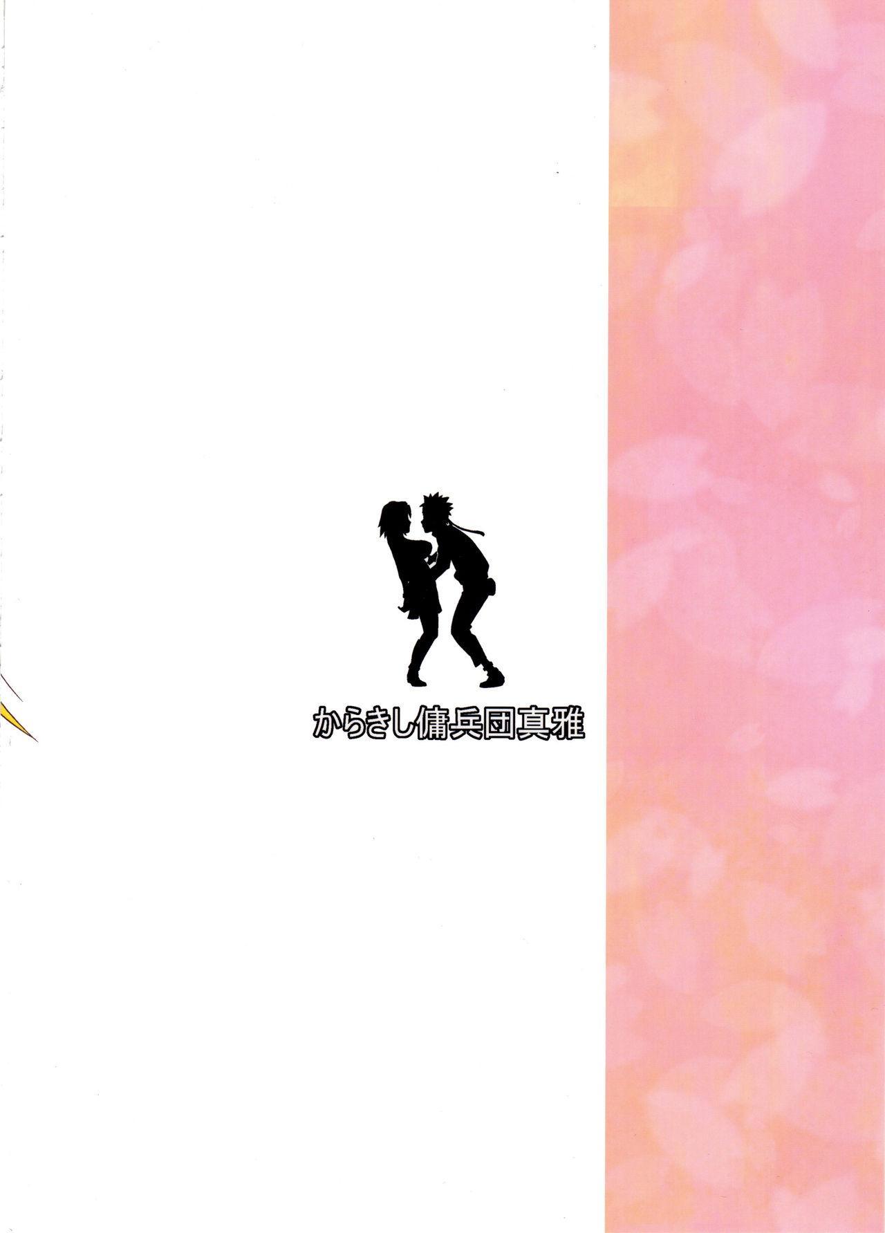 Botan to Sakura 29