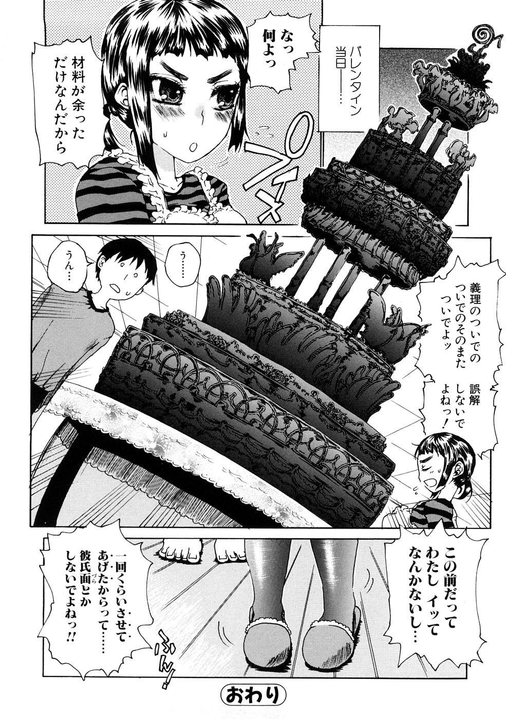 Ecchi de Jibunkatte de Kawaii Ko 113