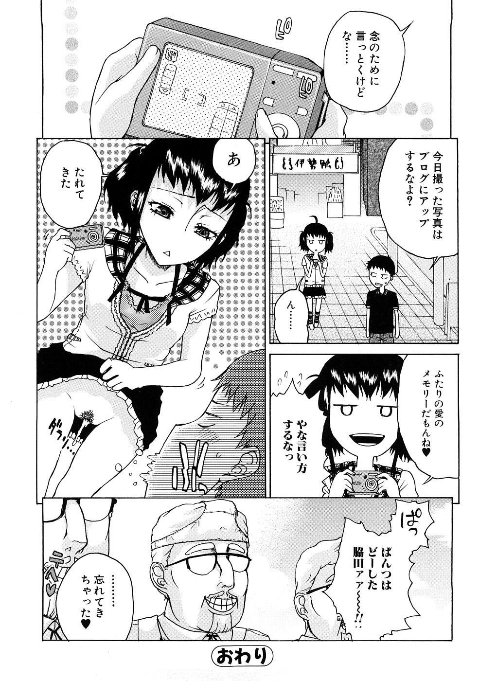 Ecchi de Jibunkatte de Kawaii Ko 35