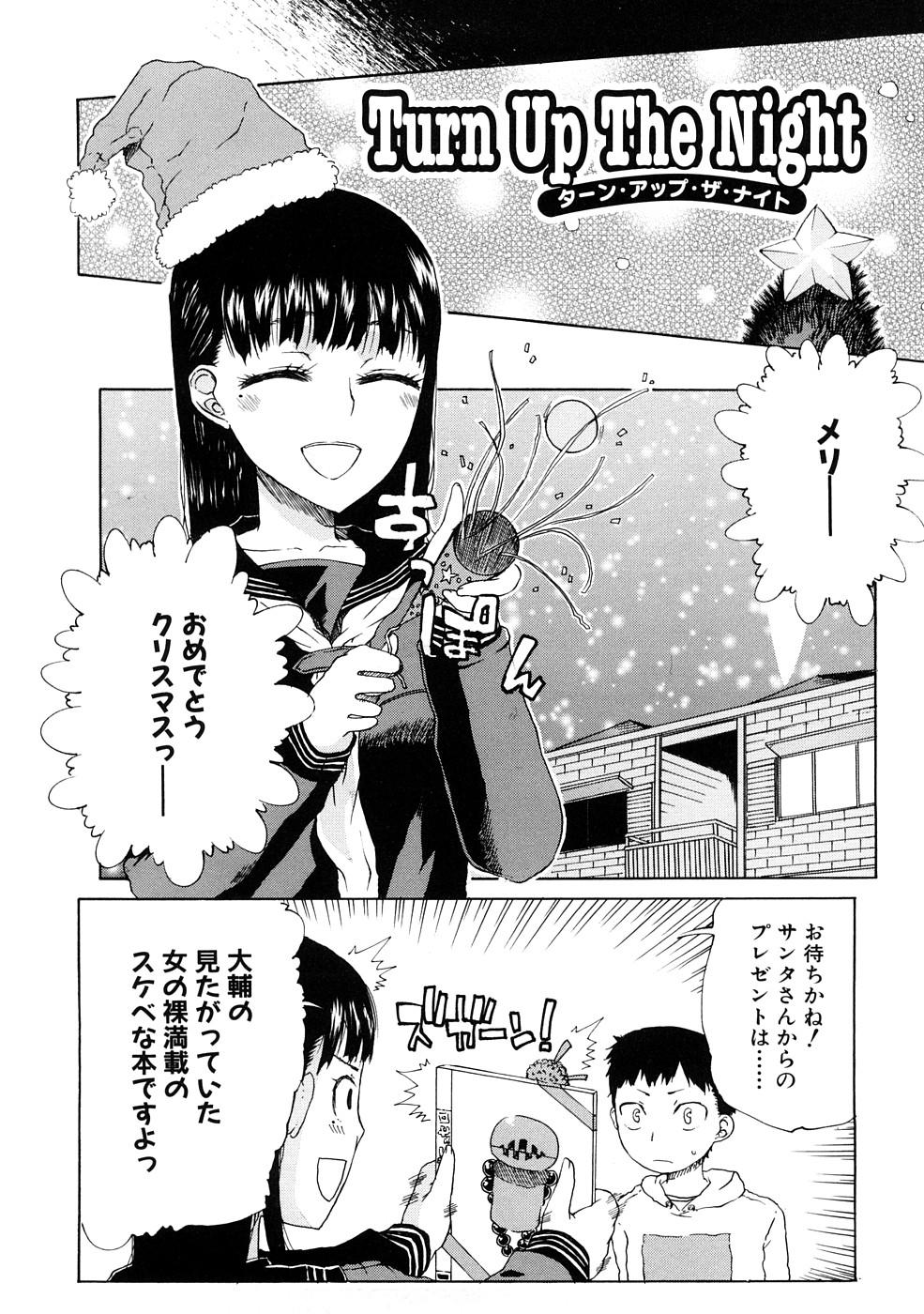 Ecchi de Jibunkatte de Kawaii Ko 67