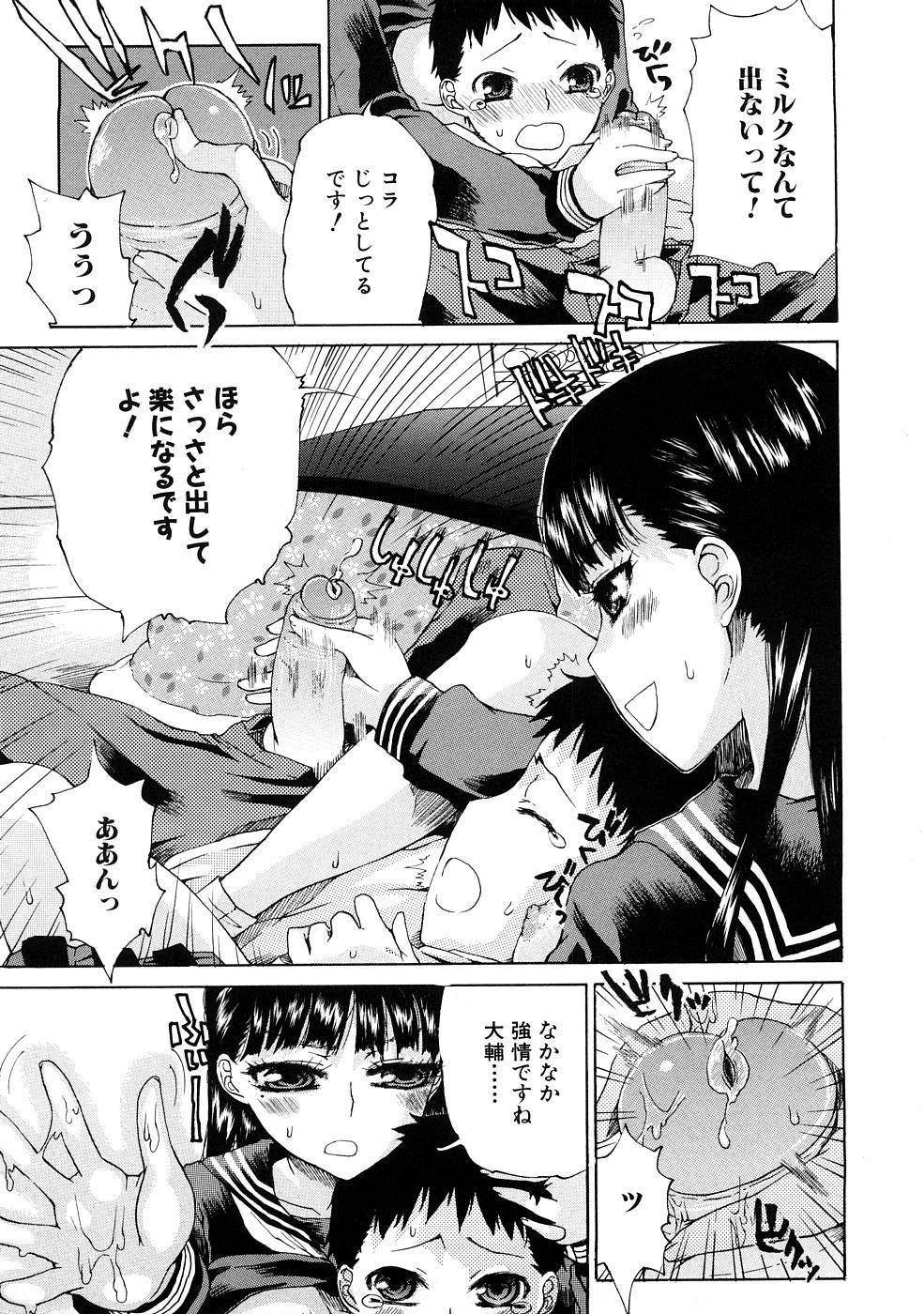 Ecchi de Jibunkatte de Kawaii Ko 74