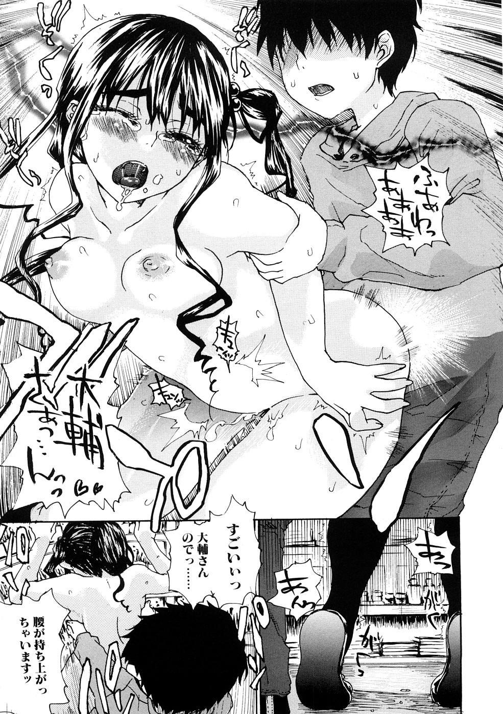 Ecchi de Jibunkatte de Kawaii Ko 94