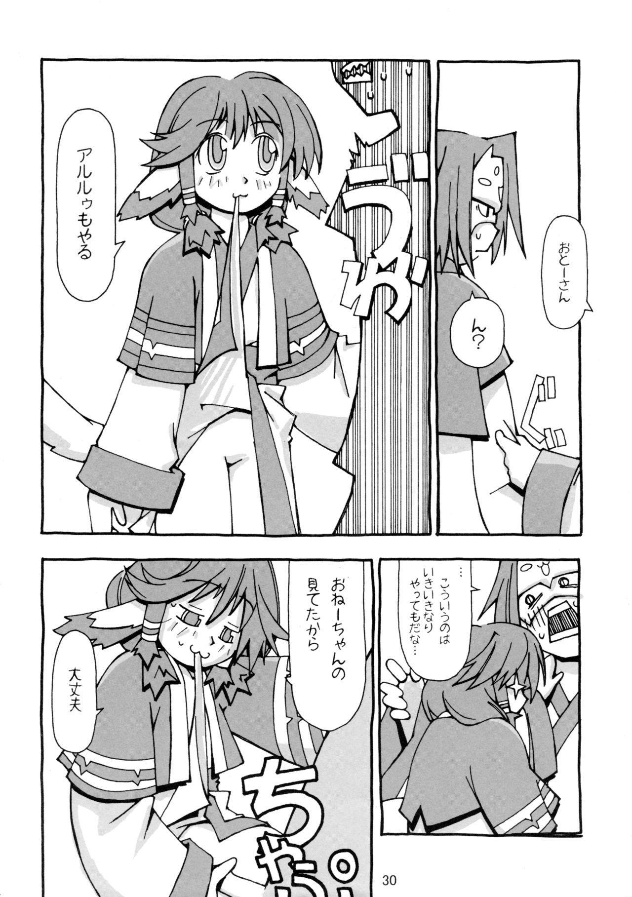 Hachimitsu 31
