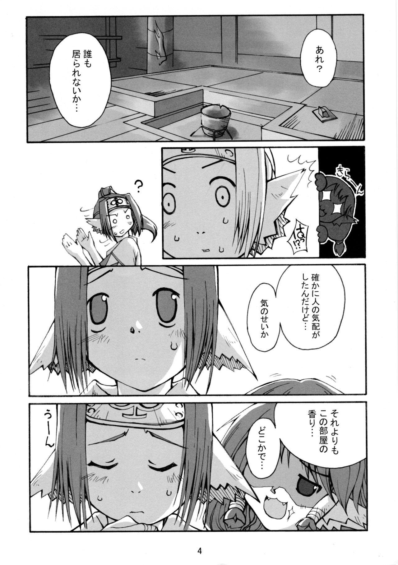 Hachimitsu 5