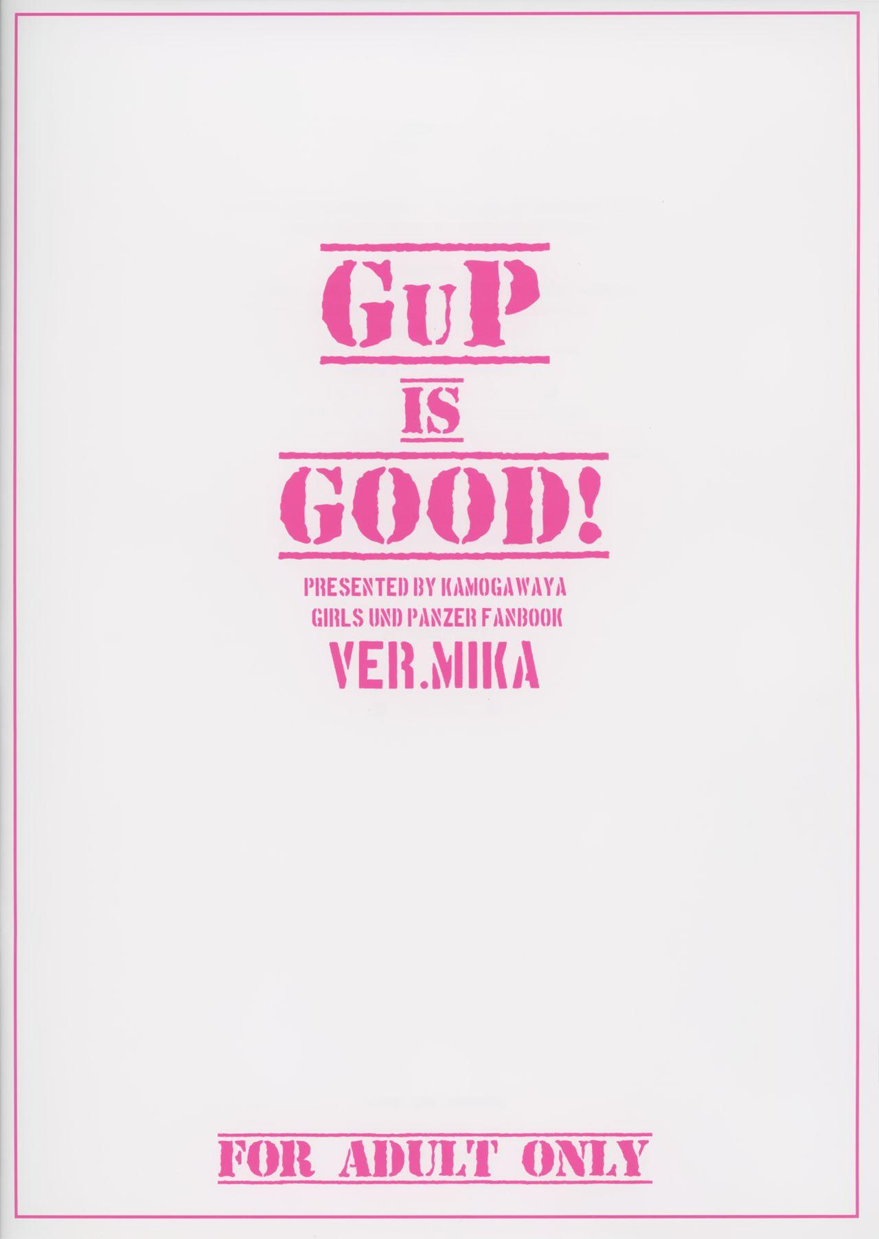 GuP is good! ver.MIKA 19
