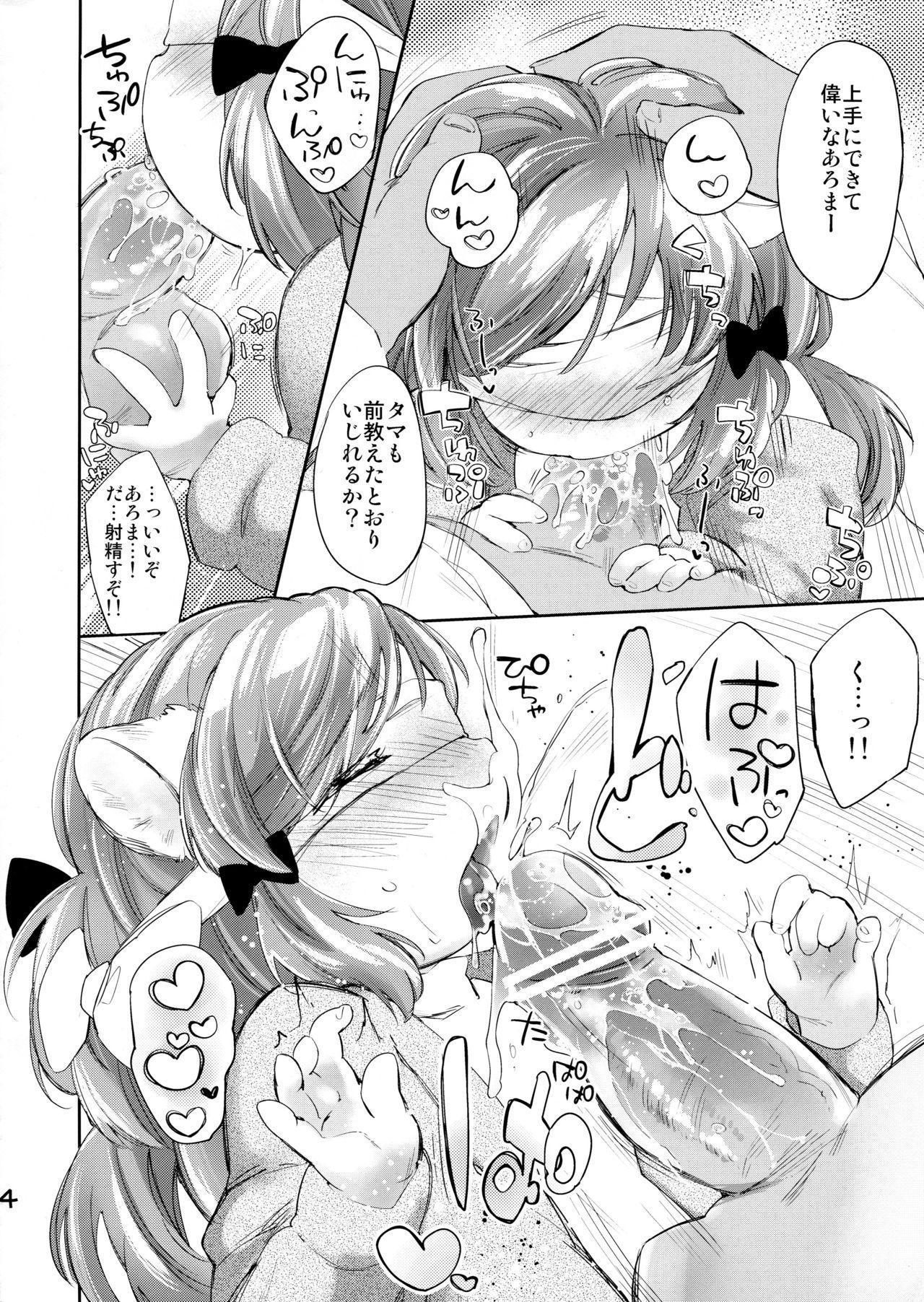 Himitsu no Shinsatsushitsu 1.5 5
