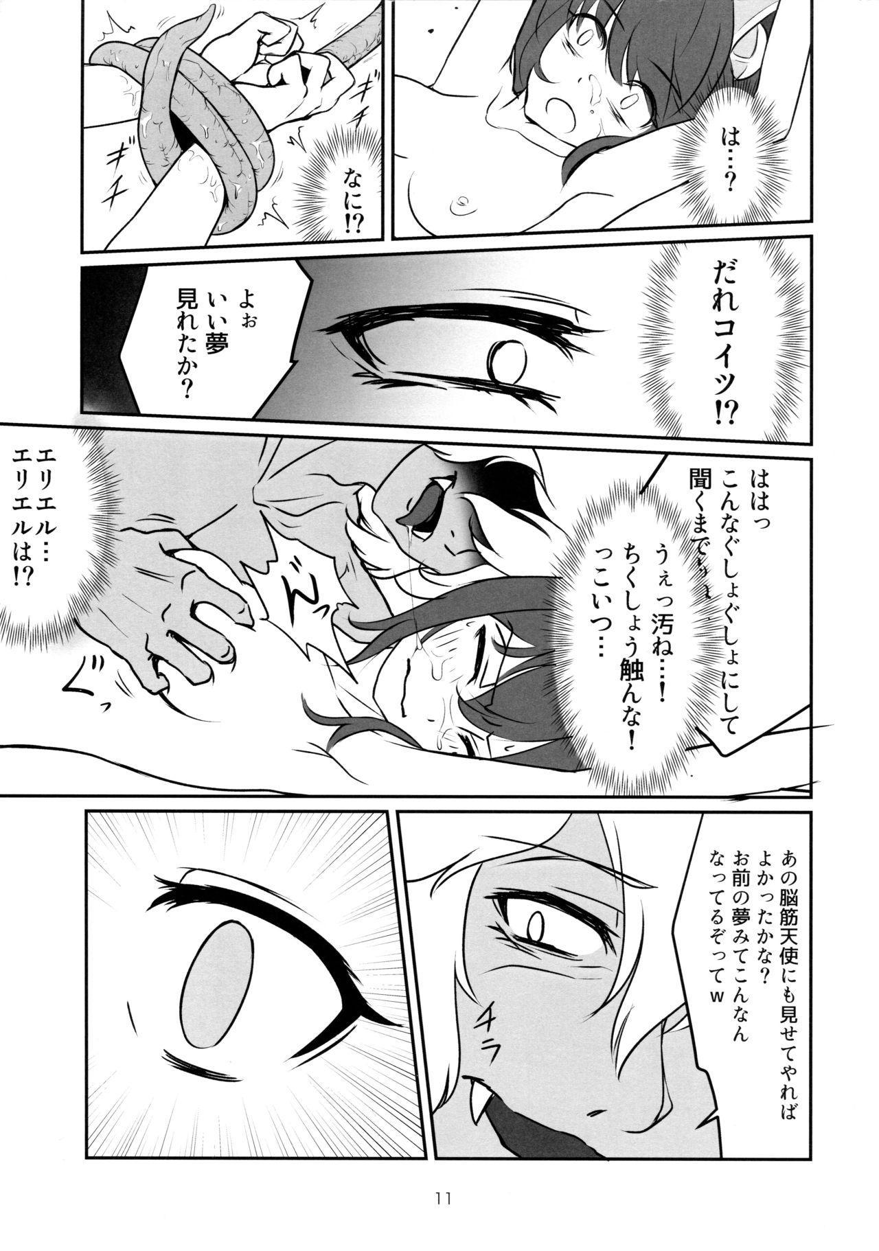 Sweet Devil's Dream 10
