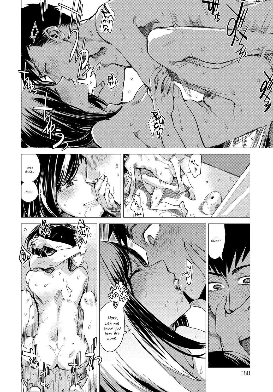 Rakka Ryuusui   Falling Together in Love 17