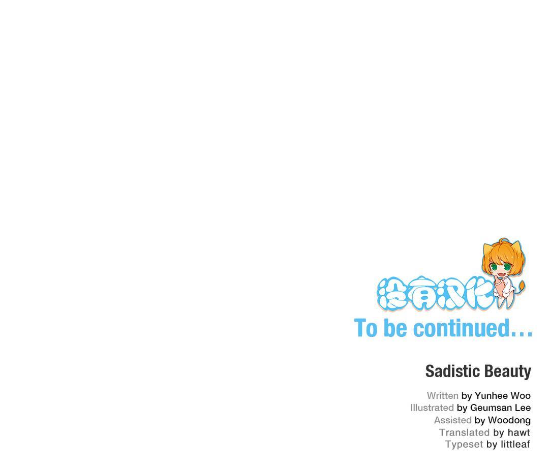 Sadistic Beauty Ch.1-36 455