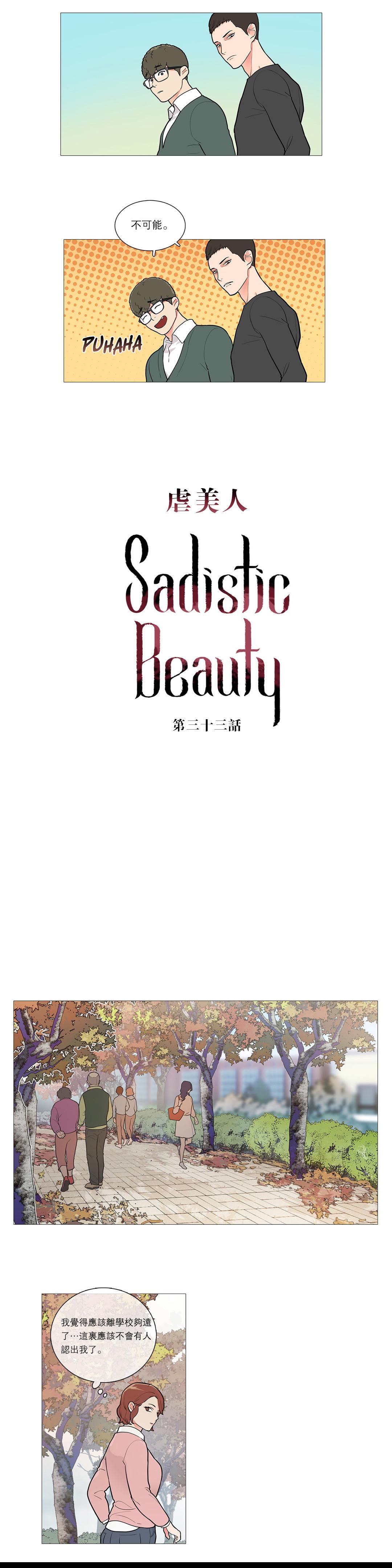 Sadistic Beauty Ch.1-36 458