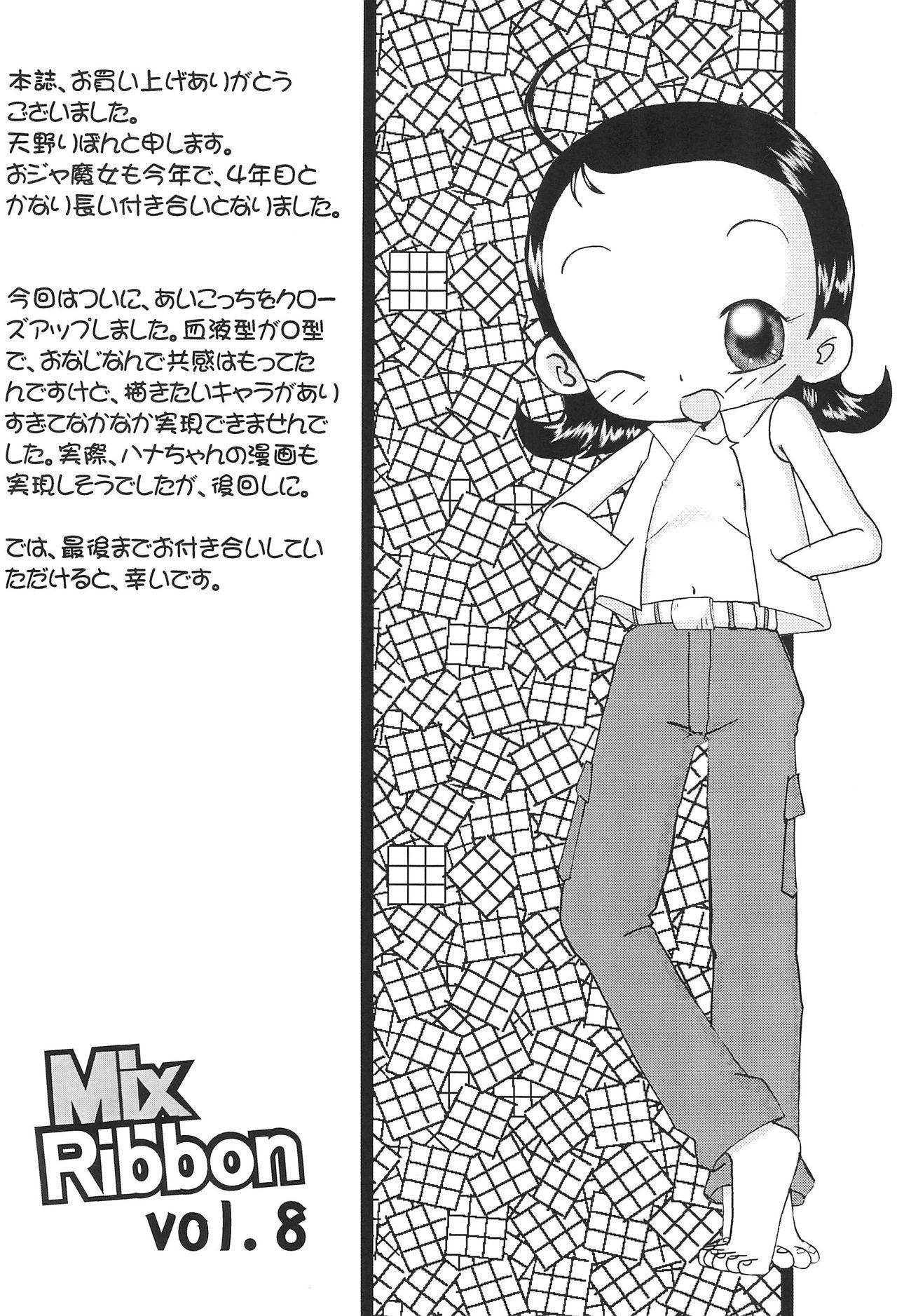 Mix Ribbon 08 3