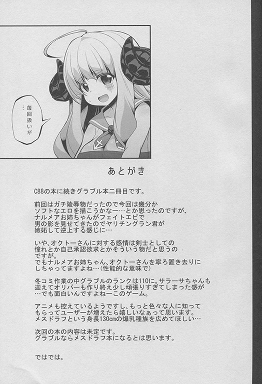 Mesu Draph Shibori 20