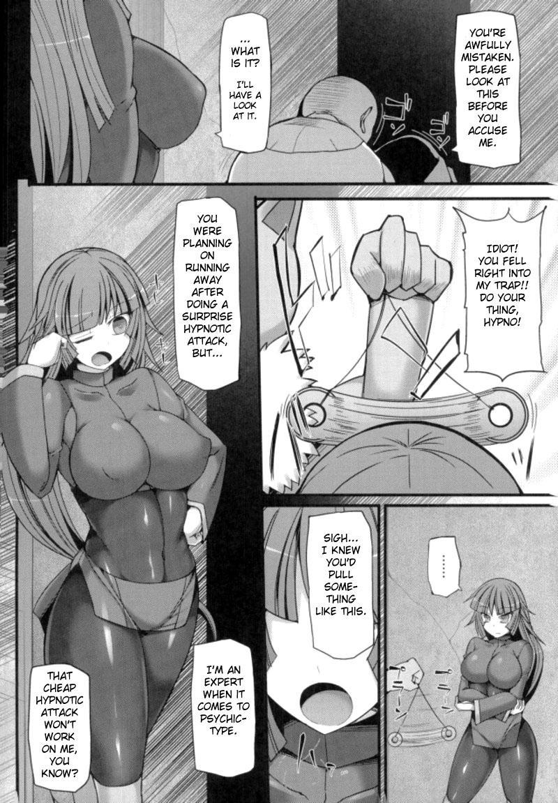 Pokemon Gym Leader Natsume Kyousei Saimin Gym Battle 2