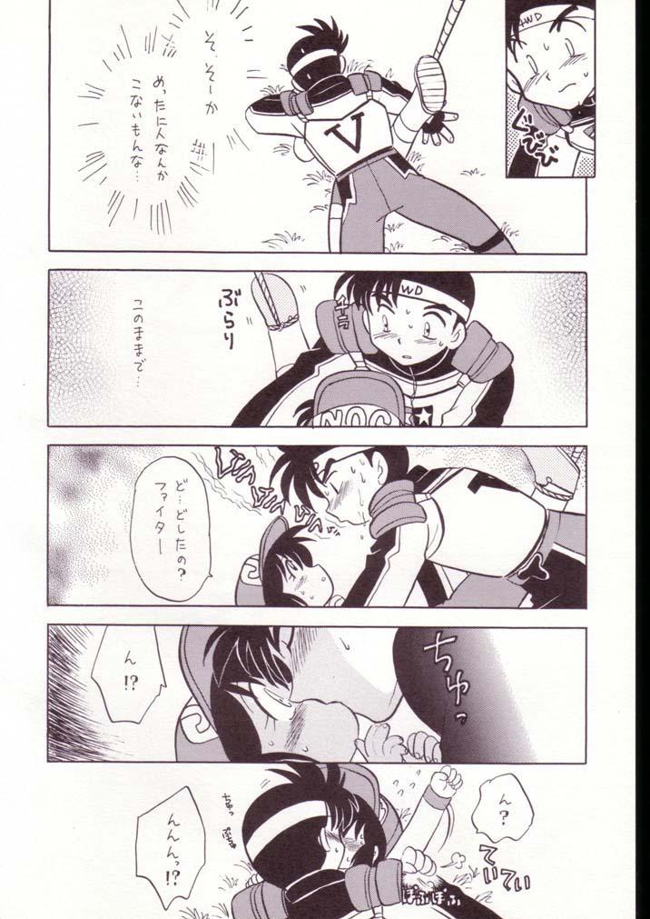 Gokuaku Shitamichi α 10