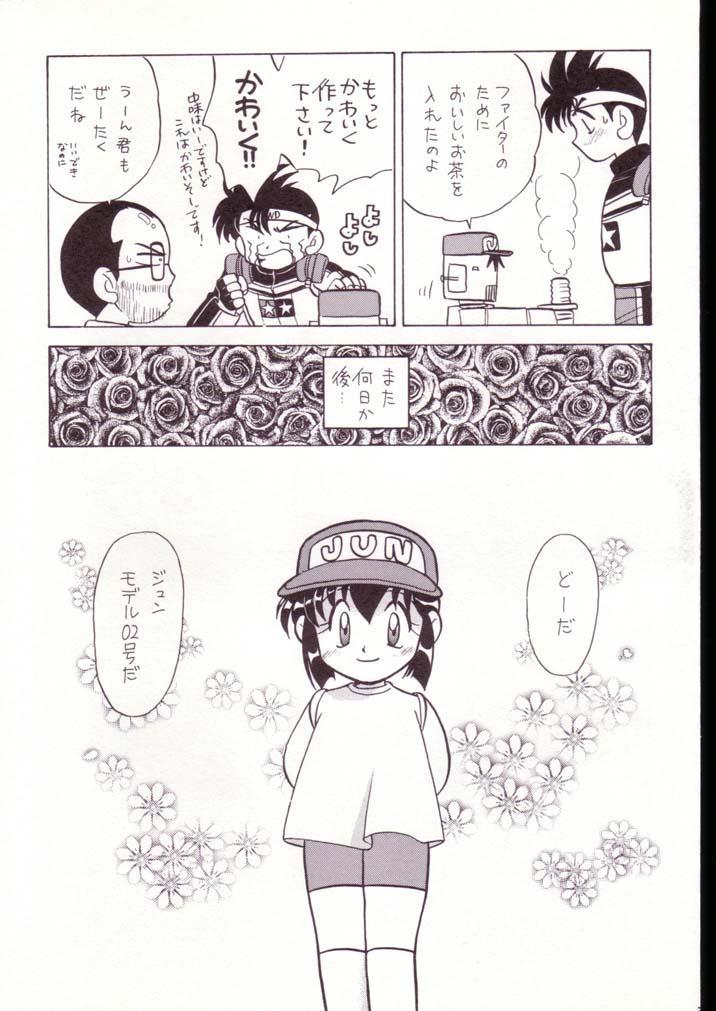 Gokuaku Shitamichi α 31