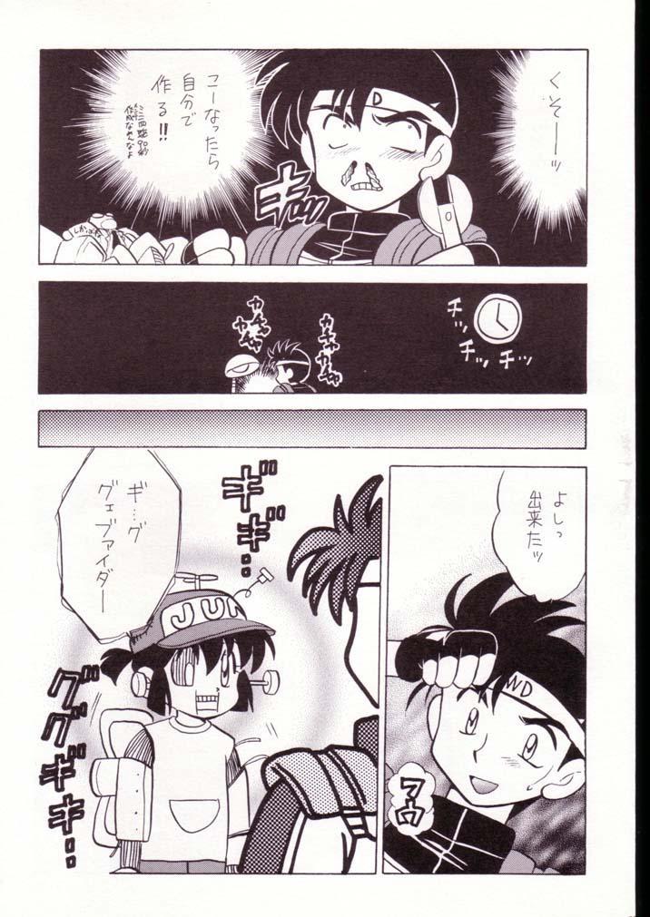 Gokuaku Shitamichi α 33
