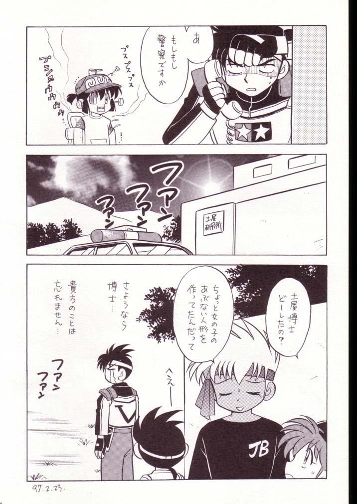 Gokuaku Shitamichi α 34