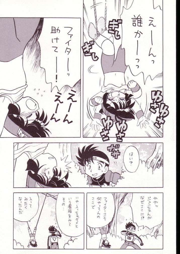 Gokuaku Shitamichi α 7