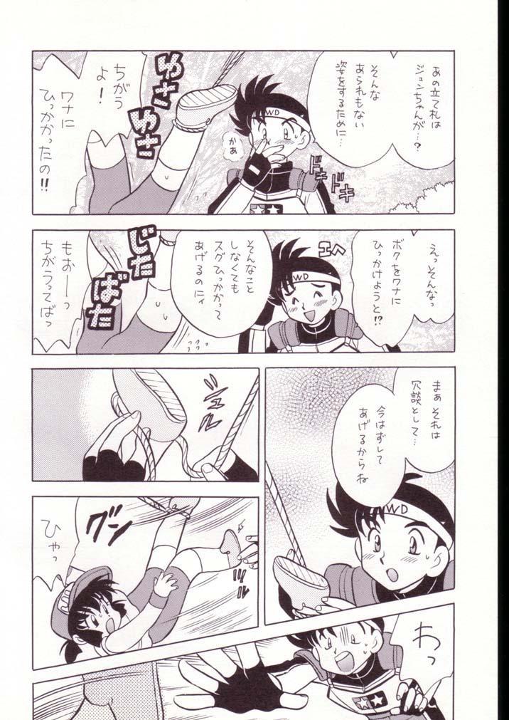 Gokuaku Shitamichi α 8