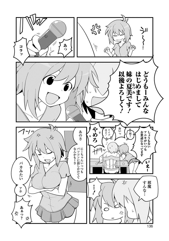 Oshikko ☆ Dechau!! 130