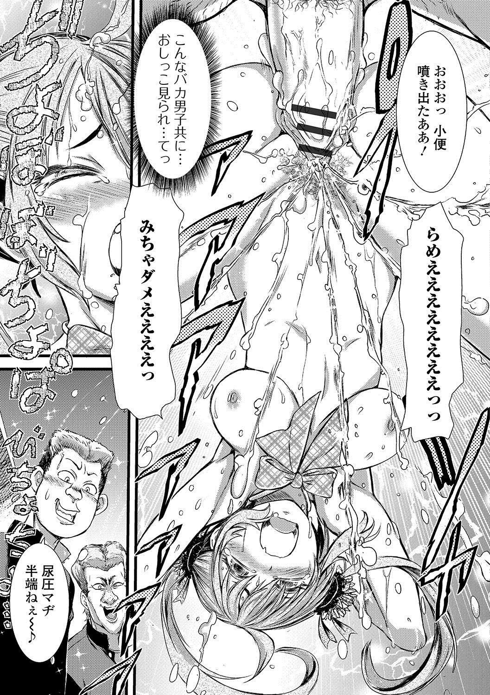 Oshikko ☆ Dechau!! 59