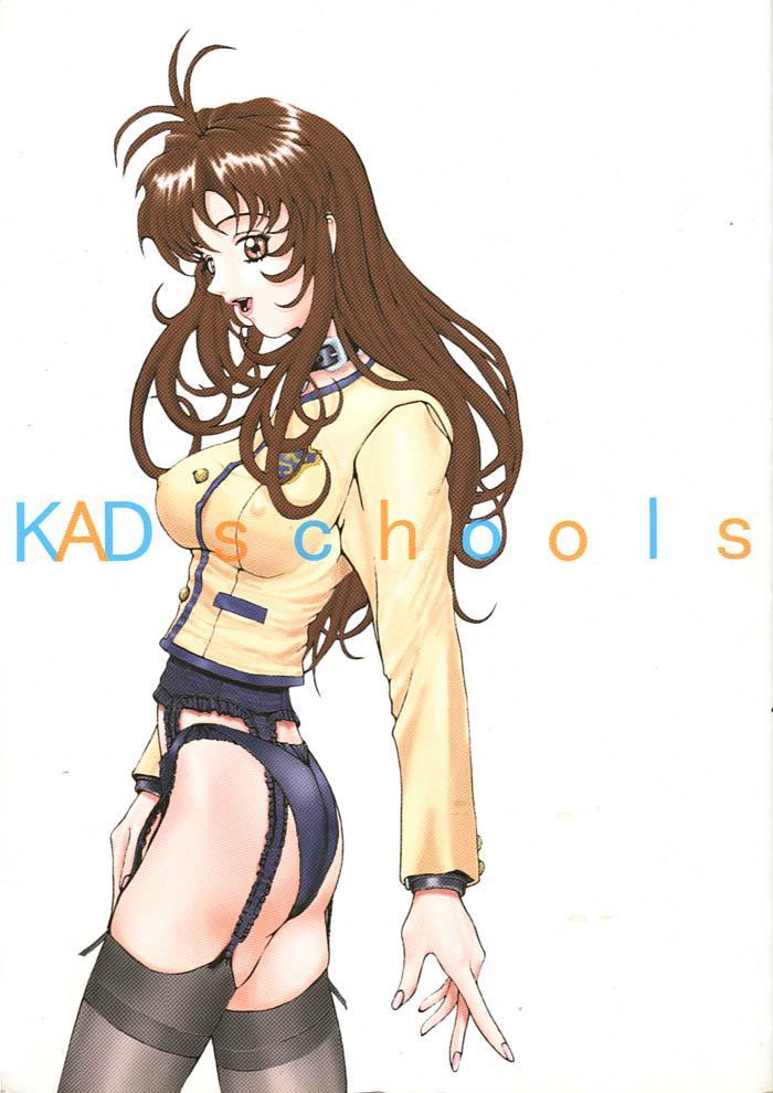 KAD schools 0