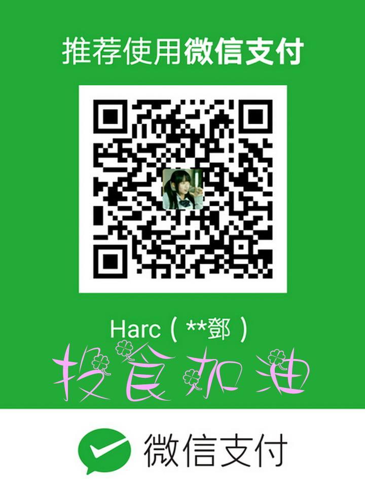 Take a Peek 偷窥 Ch.39-40 57