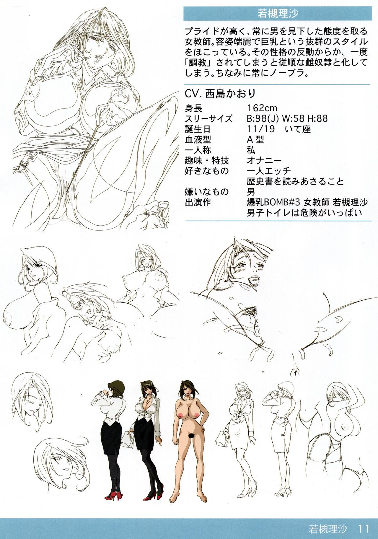 Chichinoya Gashuu 9