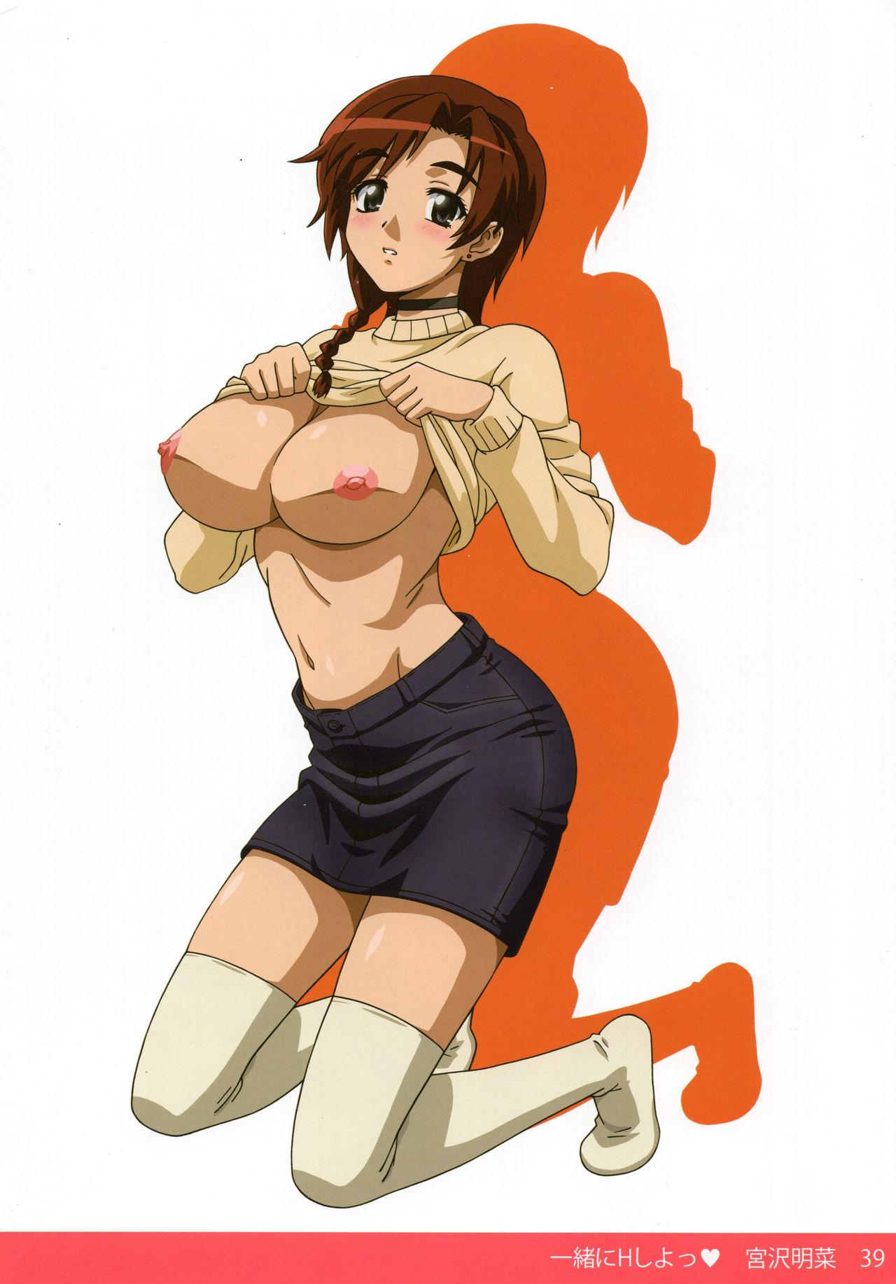 Chichinoya Gashuu 37