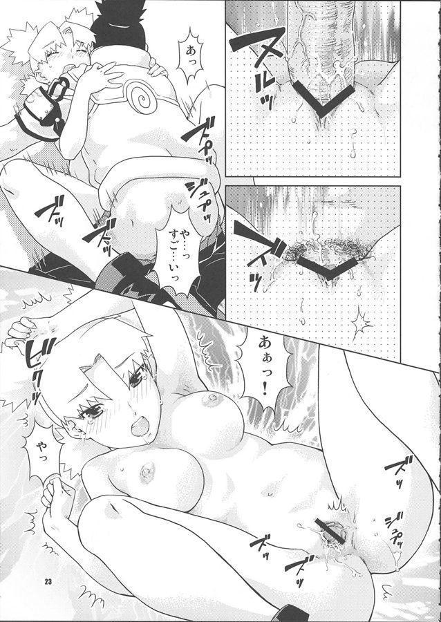 Nakisuna no Yoru 22